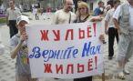 В России более 80 тысяч обманутых дольщиков