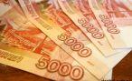 Доходы Ивановской области от сдачи в аренду имущества в 2013 году стали ниже на 10%