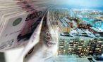 Объёма оборота ЖКХ составляет 4 трлн рублей