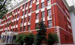 В «Новой Москве» будут городские учреждения
