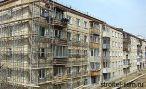В Татарстане в программу капремонта включено 15 тысяч домов