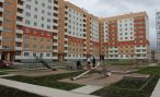 В Новгородской области решили проблему обманутых дольщиков