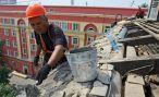10 млрд рублей выделено на обновление жилищно-коммунального комплекса МО