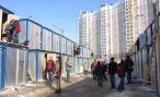 За неделю в Подмосковье было проверено 400 строек