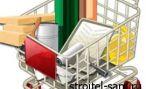 Преимущества Интернет-шопинга стройматериалов