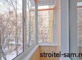 Зимнее остекление балконов и лоджий