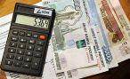 Власти ХМАО обещают оплатить 50% затрат на капремонт домов построенных до 1995 года