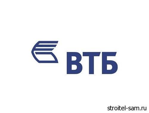 ВТБ выдал кредит 750 млн