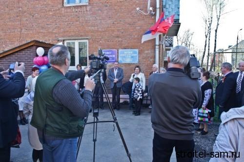 В Истре открыли дом Ветеранов