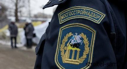 В Москве выявлено более 700 самовольно построенных объекта