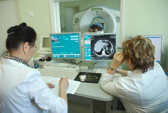В центре Москвы откроют новый медицинский центр