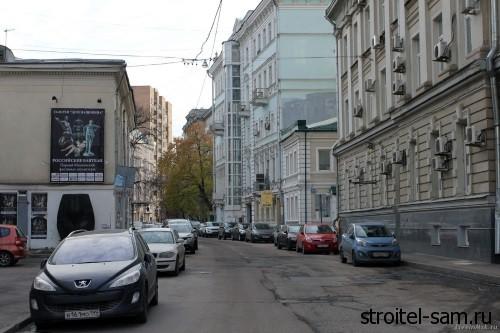 Дегтярный переулок Москва