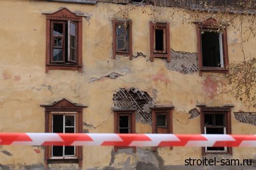 Для расселения аварийного жилья в Подмосковье власти выделят 7,5 млрд рублей за 3 года