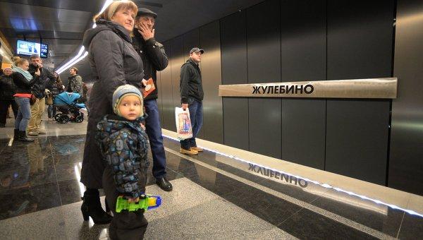 Метро до станции Жулебино будет открыто почти на год раньше запланированного срока