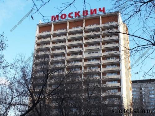 Москвич-Москва