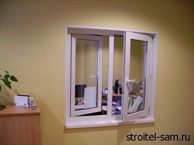 Окна, открывающиеся назад