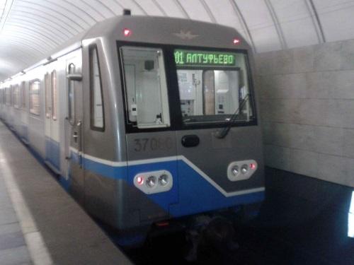 Примерно 200 строений мешают строительству метро