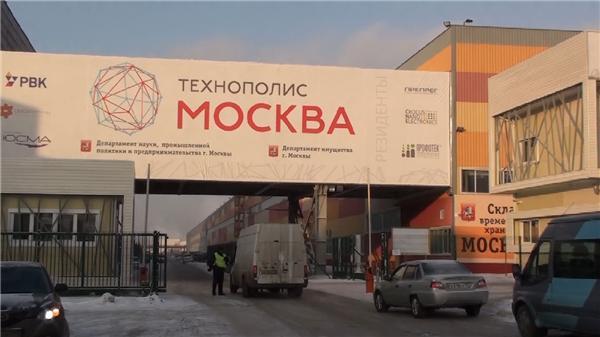 Проект Технополис Москва