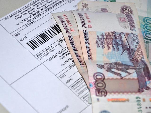 Россияне задолжали ЖКУ 248,3 млрд рублей