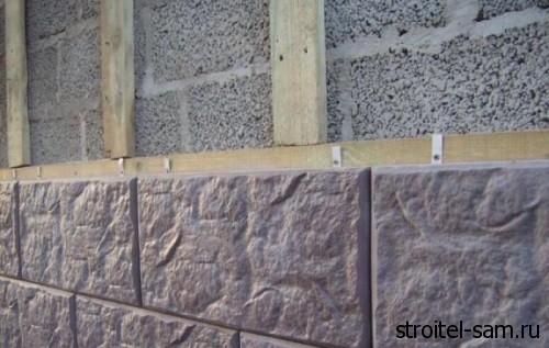 Установка фасадной плитки