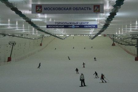 горнолыжный склон в Красногорске