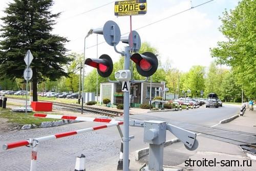 железнодорожные переезды