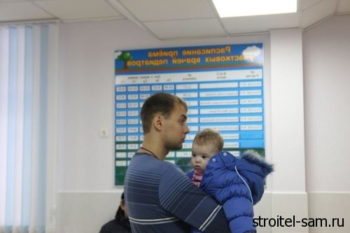 ремонт 15 детских поликлиник