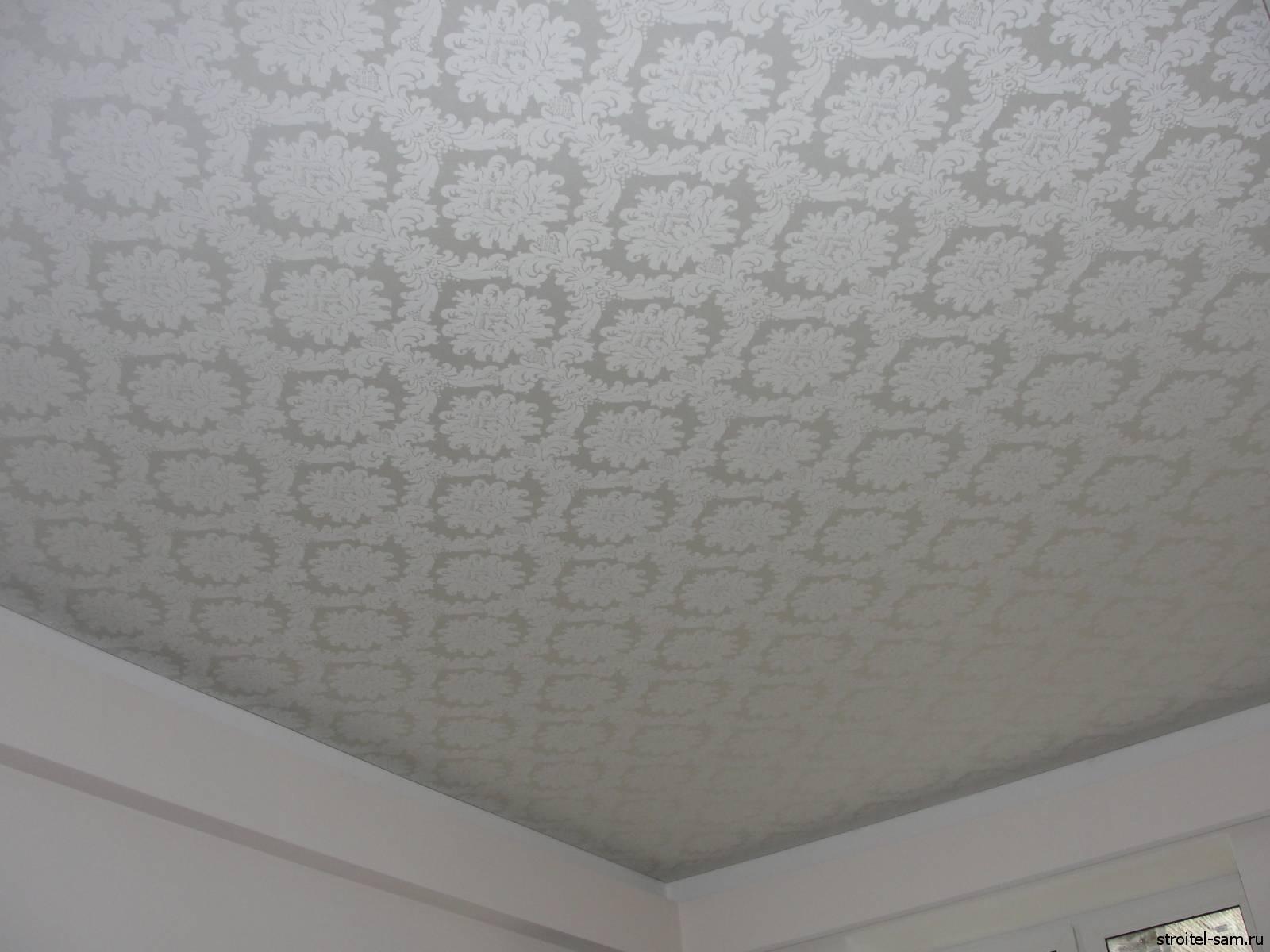 Белый тканевый потолок