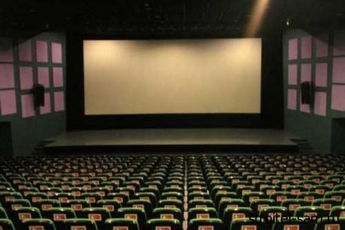 39 кинотеатров были проданы на аукционе за 10 млрд рублей