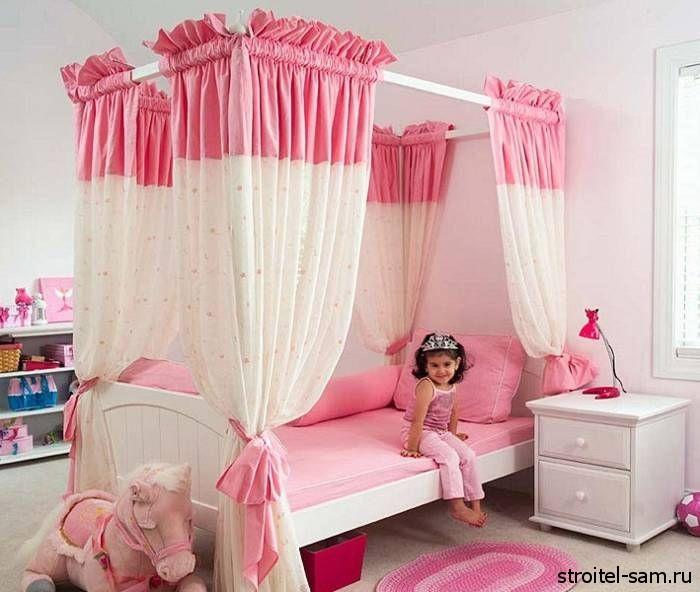 Кровать с розовым балдахином