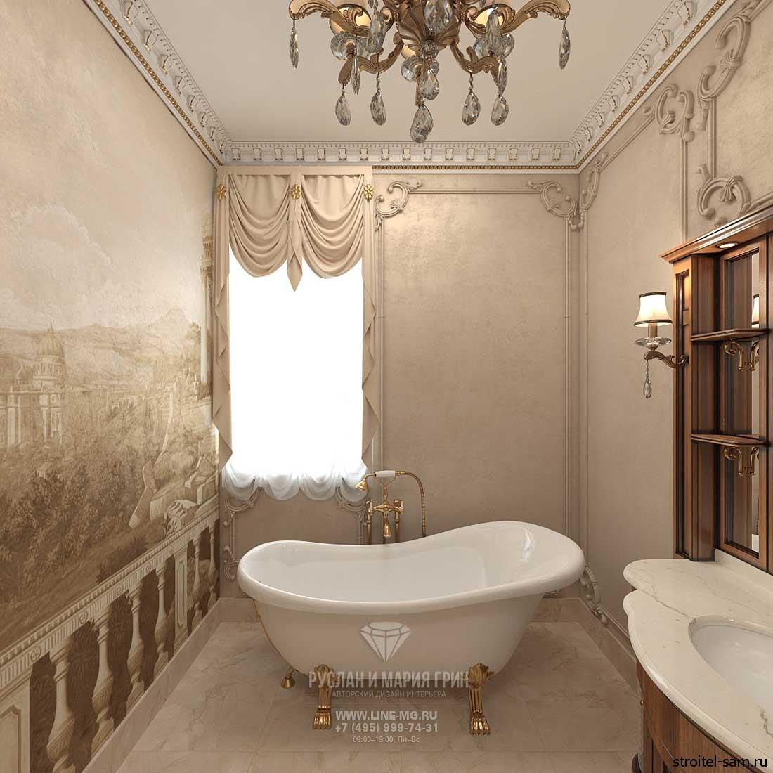 Королевский интерьер ванны