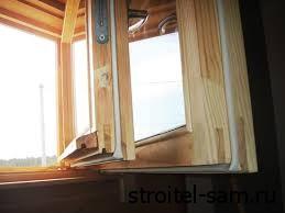 щели в деревянных окнах